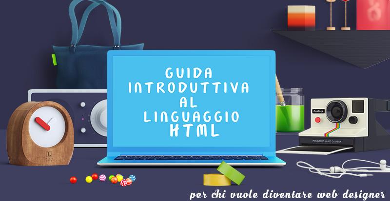 Come creare una pagina HTML: guida introduttiva